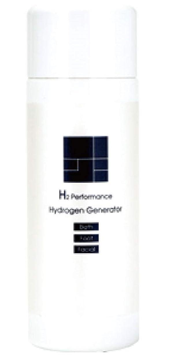 歪める物理的な会計【3本セット】H2 パフォーマンス ハイドロジェン ジェネレーター 200g