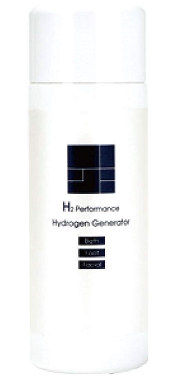 応答目の前のシットコム【2本セット】H2 パフォーマンス ハイドロジェン ジェネレーター 200g