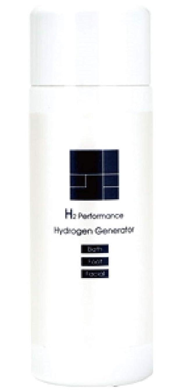 ロイヤリティクローン補充【2本セット】H2 パフォーマンス ハイドロジェン ジェネレーター 200g