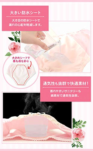 baby-mineサニタリーショーツ生理用ショーツレディースマシュマロふわりぃ3枚セット(M)