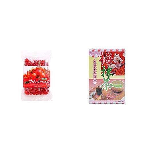 [2点セット] 収穫の朝 さくらんぼグラッセ ラム酒風味(180g)・梅抹茶[大](24袋)