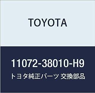 TOYOTA 11072-38010-H9 Engine Crankshaft Main Bearing