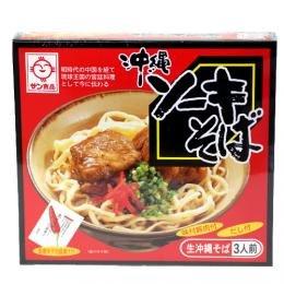 サン食品 ソーキそば3人前 箱入(ソーキ・だし・島唐辛子泡盛漬け付) [生麺] 115428×5箱