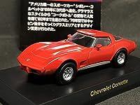 京商 1/64 USA スポーツカー シボレー コルベット 赤
