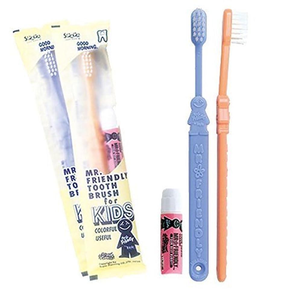 パネルディスコ不均一ミスターフレンドリー歯ブラシ ブルー 10本