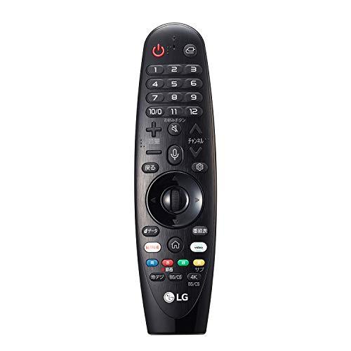LG マジックリモコン 2019年製 LG TV 対応 AN-MR19BA