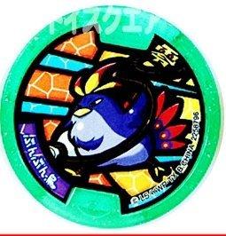 YO-KAI MEDAL Zero Classic Medaruno Vol.2 / [Normal] Humming Bird [Z Medal]