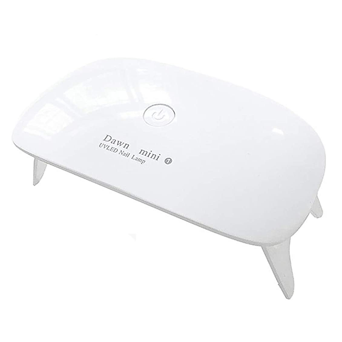 モス喉が渇いた強要LEDネイルドライヤー UVライト (ホワイト)