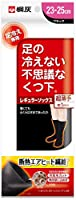桐灰化学 足の冷えない不思議なくつ下 レギュラーソックス 超薄手 足冷え専用 23cm-25cm 黒色 1足分