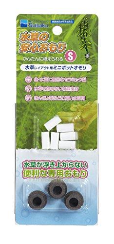 水作 水草の安心おもり Sサイズ 3個入