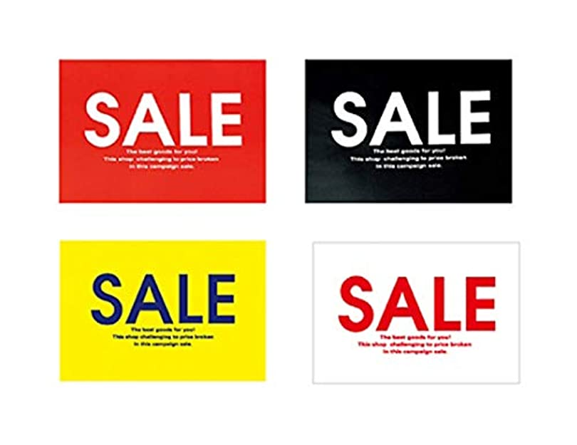 買い物に行く全体アコーアズワン SALE 横長ポスター ブラック/61-7249-27