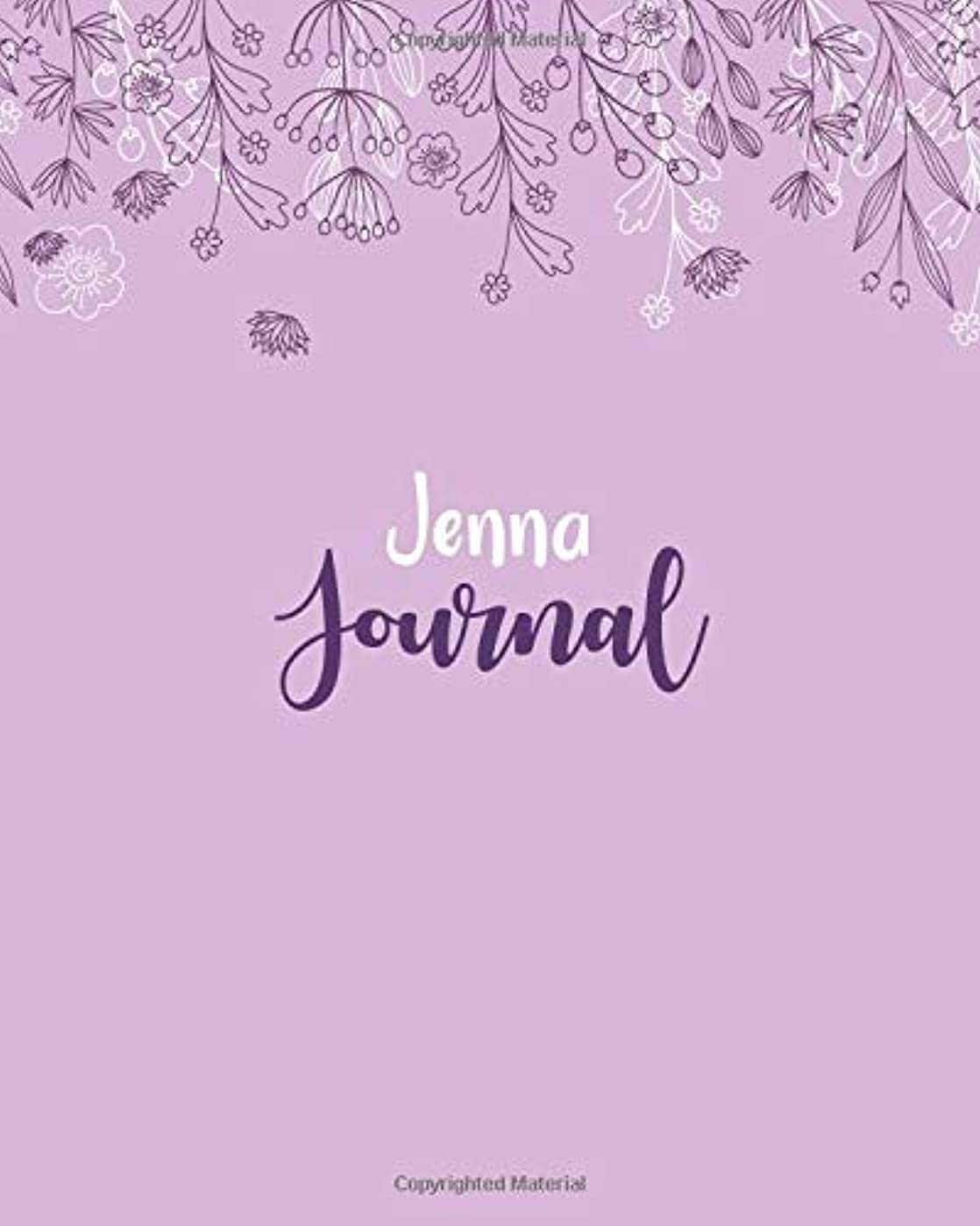 自分の何かこっそりJenna Journal: 100 Lined Sheet 8x10 inches for Write, Record, Lecture, Memo, Diary, Sketching and Initial name on Matte Flower Cover , Jenna Journal