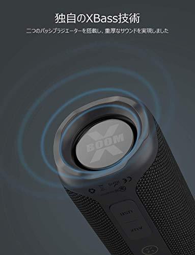 414nOhP27nL-Tribit StormBox Micro (BTS10)をレビュー!コンパクトで持ち運びやすいワイヤレススピーカー