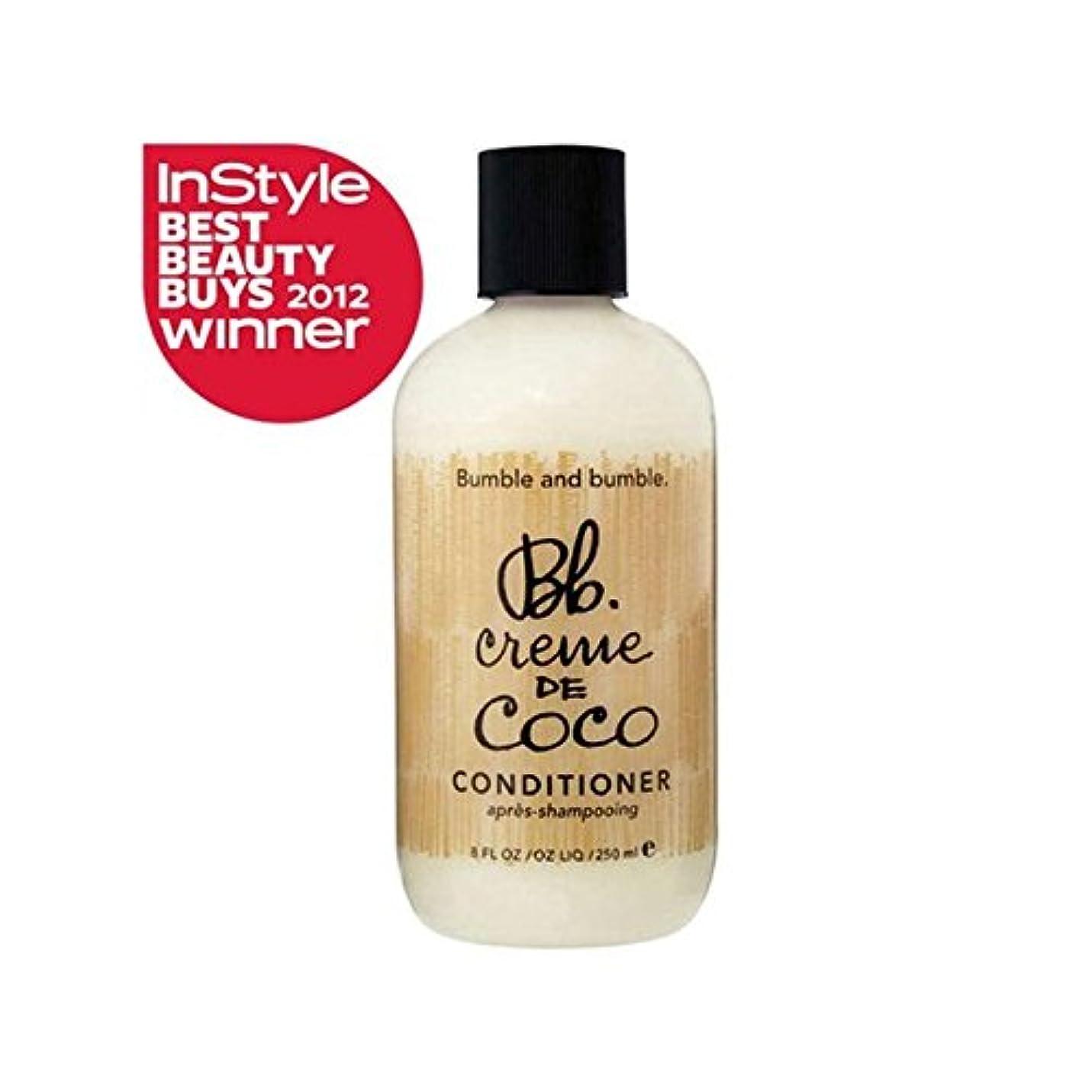 気晴らし利用可能食い違いBb Creme De Coco Conditioner (250ml) (Pack of 6) - クリームデコココンディショナー(250ミリリットル) x6 [並行輸入品]