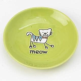 PetRageous Silly Kitty Saucer,  2.5-Ounce,  Lime Green