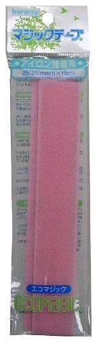 クラレファスニング アイロン接着用 エコマジックテープ 15RH Aフック・Bループ面セット 縦150mm 横25mm ピンク