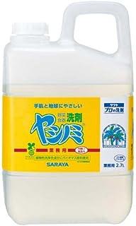 サラヤ ヤシノミ洗剤 野菜・食器用 業務用 2.7L