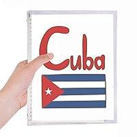 キューバの国旗の赤と青のパターン 硬質プラスチックルーズリーフノートノート