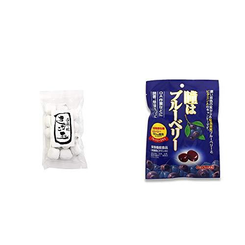 [2点セット] きなこ玉(160g)・瞳はブルーベリー 健康機能食品[ビタミンA](100g)