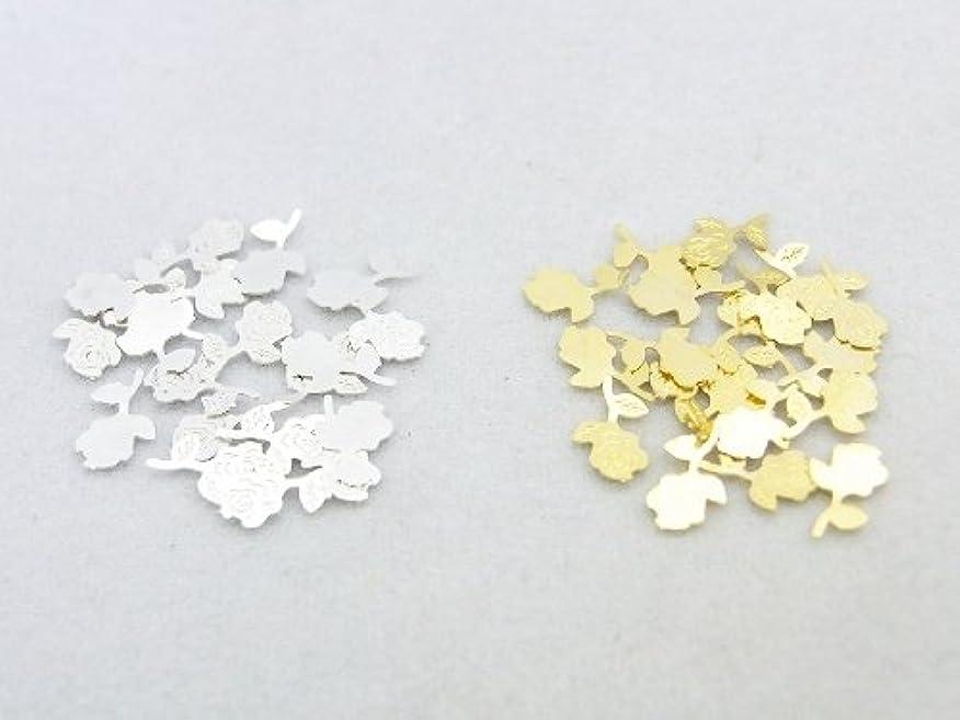 トライアスロン自慢ストレス紗や工房 メタルアートパーツ メタリックパーツ ローズ薔薇一輪 ゴールド&シルバー 各20枚