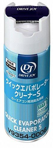 タクティー(TACTI) DRIVE JOY(ドライブジョイ) クイックエバポレータークリーナーS 60ml V9354-0006