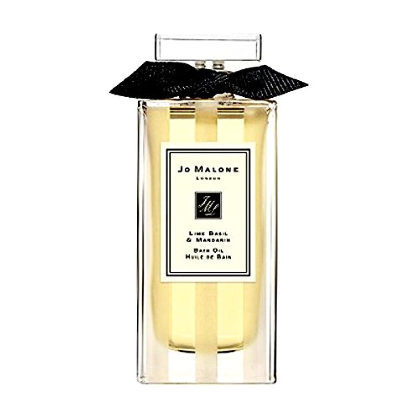 言うまでもなくマカダム許容できるJo Maloneジョーマローン, バスオイル -ライムバジル&マンダリン (30ml),' Lime Basil & Mandarin' Bath Oil (1oz) [海外直送品] [並行輸入品]
