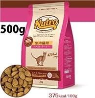 【ニュートロ】ナチュラルチョイス猫(NaturalChoiceCat)室内猫用アダルトターキー0.5kg