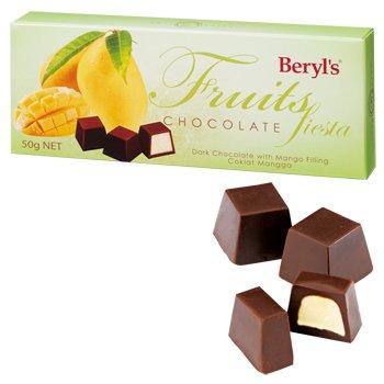 マンゴー チョコレート 10箱セット