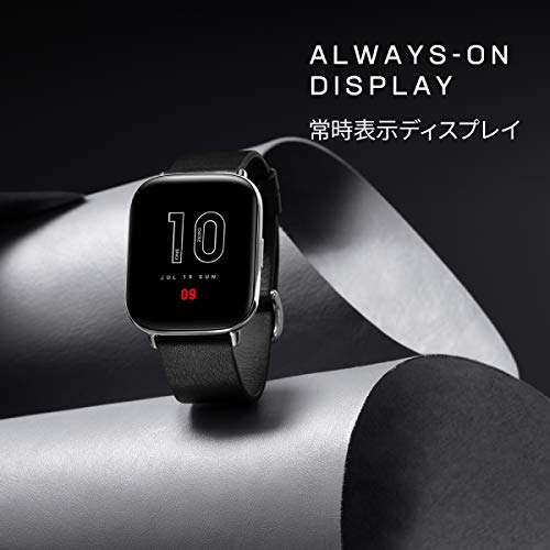 414p10MaWZL-「Zepp E Smart Watch Circle」をレビュー!軽くて使い勝手の良いスマートウォッチ