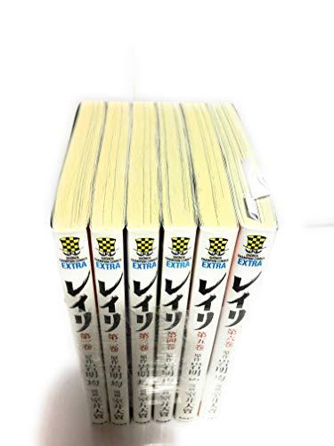 レイリ コミック 1-6巻セット