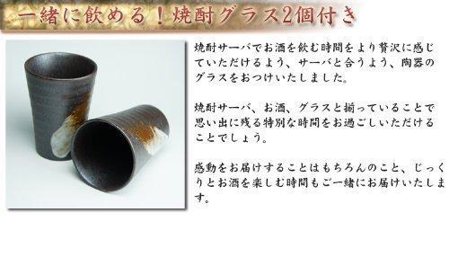 彫刻名入れ焼酎サーバーセット芋焼酎(名入れの芋焼酎、名入れ焼酎サーバ、焼酎グラス2個セット)(誕生祝い/退職祝い/還暦祝い等に)