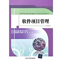 Project management(Chinese Edition)