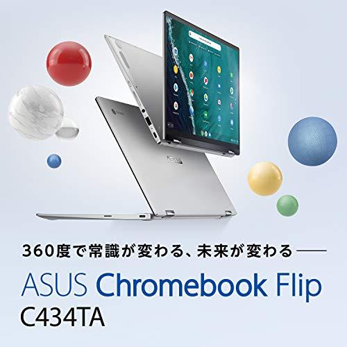 414pGRlKZQL-「ASUS Chromebook Flip C433」は10月に英国で発売。£499(約7万円)から