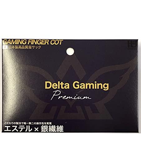指サック スマホ ゲーム ゆびさっく 4個入り【DG-Core】プレミアムモデル(日本製) 荒野行動 PUBG CoD 音ゲー 各種スマホゲームにも対応︎ DG-Core公式ライセンス商品