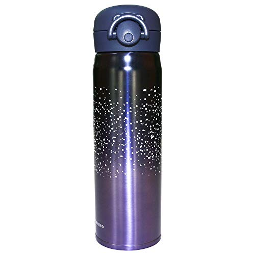 Thermoses, URBEST Starry Night 12-19 Ounce Thermoses, Vacuum Insulated Stainless Steel Water Bottle, Fashion Leak Proof-Gradually Changing Color (Purple, 17-OZ)
