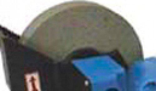 Güde Nass-Schleifscheibe 200 X 40 X 20mm