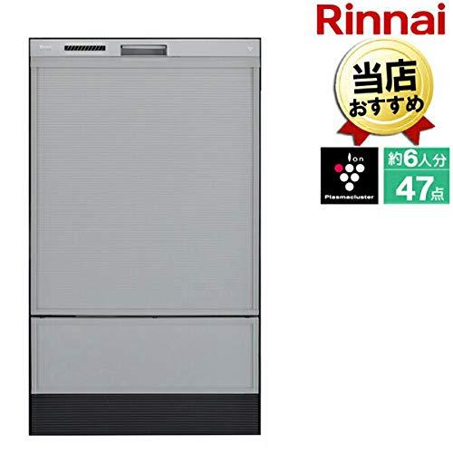 リンナイ ビルトイン 食器洗い乾燥機 ハイグレード深型スライドオープン (自立脚付きタイプ) (ぎっしりカゴタイプ) RSW-SD401LP