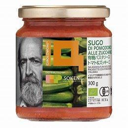 ジロロモーニ 有機パスタソース トマト&ズッキーニ 300g×2個  JAN:8032891760635