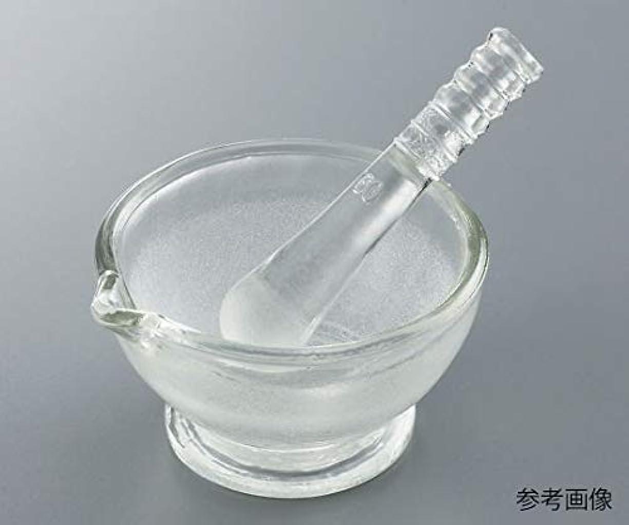 凍る行進ホイストアズワン ガラス乳鉢 /4-531-04