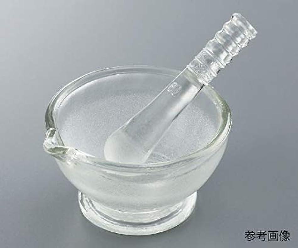 チャンピオンシップ努力船乗りアズワン ガラス乳鉢 /4-531-05