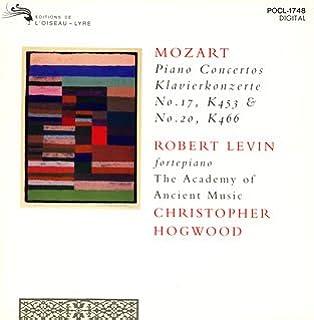 モーツァルト:ピアノ協奏曲第17番/同第20番