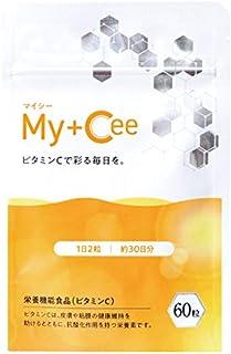 さくらの森 My+Cee マイシー 60粒 ビタミンC ヘスペリジン 黒胡椒粉末 植物発酵エキス