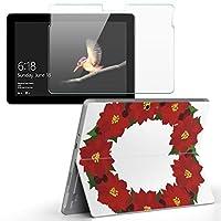 igsticker Surface Go/Surface Go 2 専用スキンシール ガラスフィルム セット 液晶保護 フィルム ステッカー アクセサリー 保護 015604 クリスマス リース ポインセチア