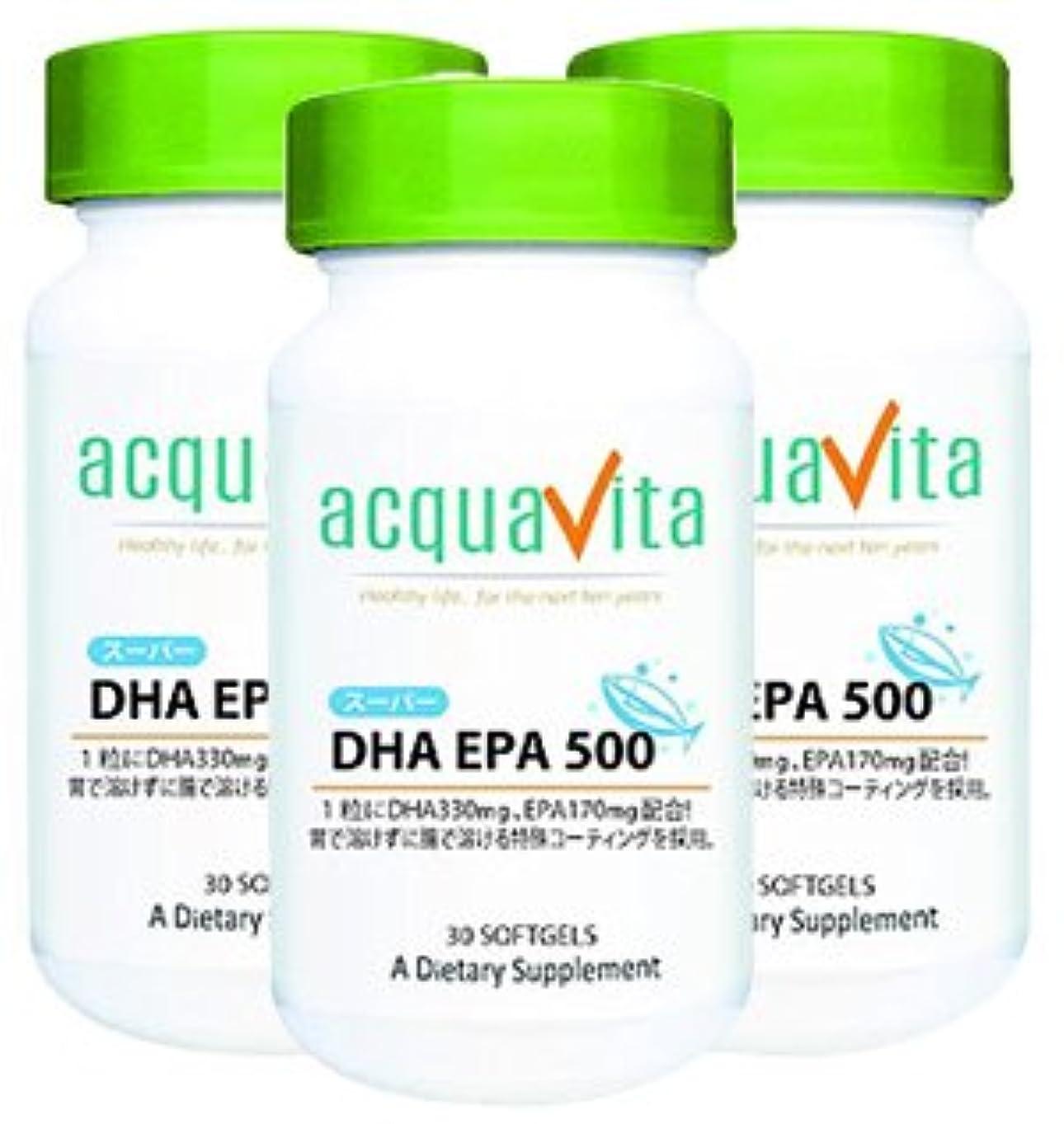 弾性バッジ洞窟アクアヴィータ スーパーDHA-EPA500(アクアビータ?Acquavita)【3本セット】