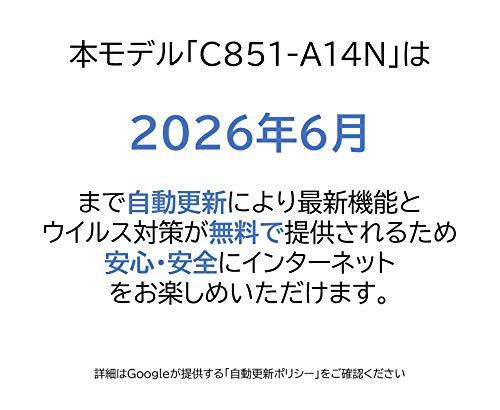 414qA2alGSL-本日からAMD搭載の「Acer Chromebook 311 C721-N14N」が販売開始。Amazonにはなし