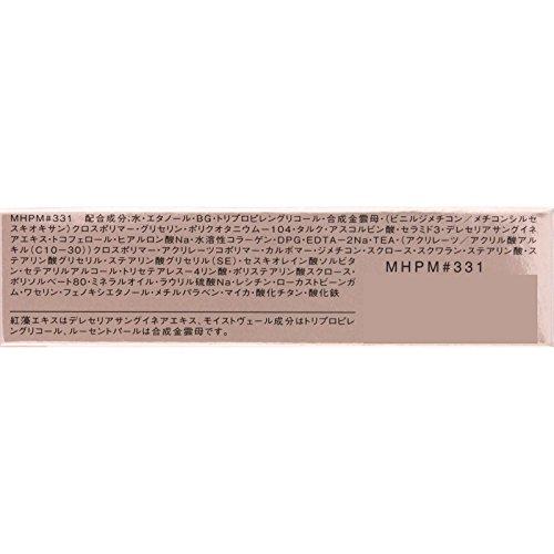 エスプリークグロウアイヴェールBE331ベージュ系8g