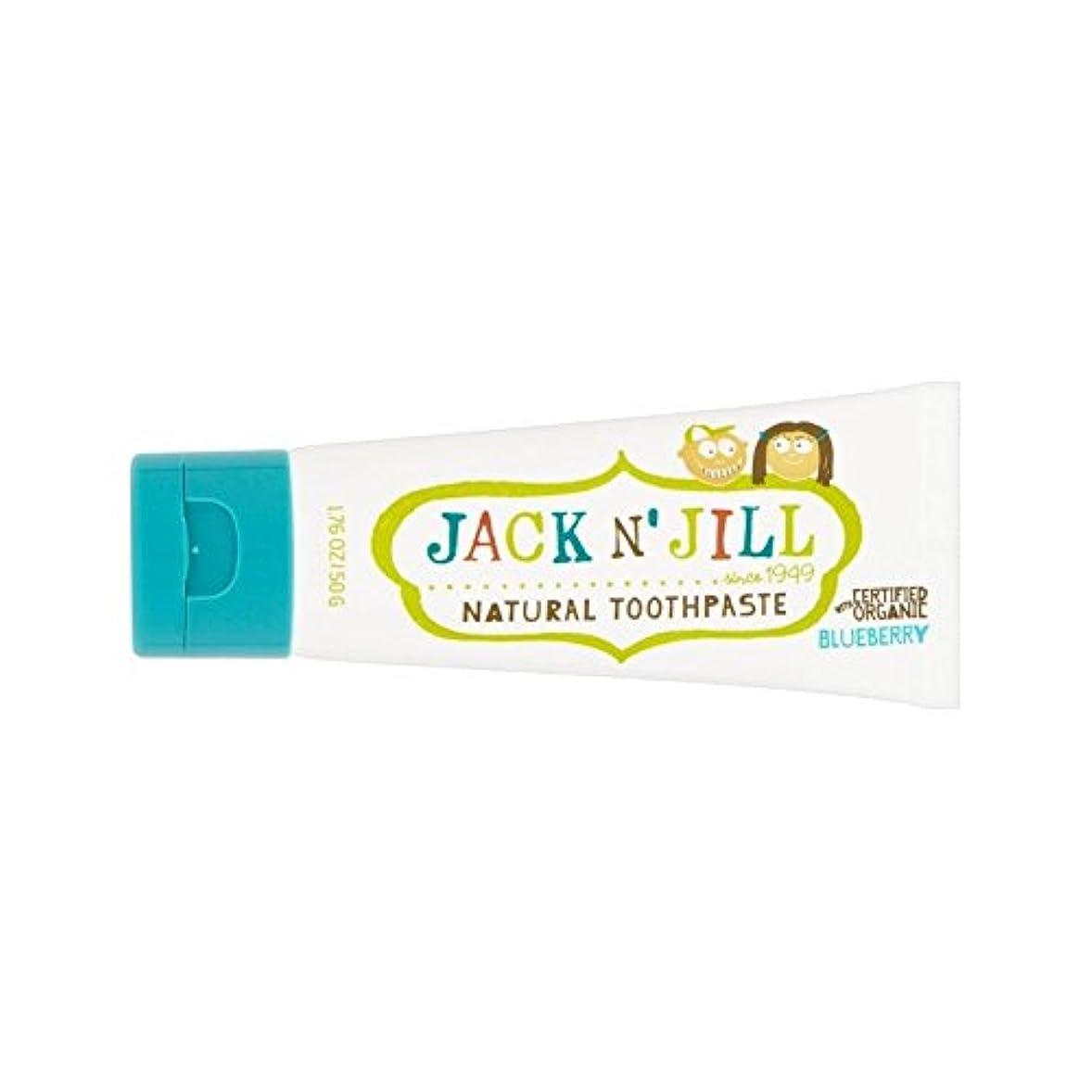 鹿哲学博士独立した有機香味50グラムとの自然なブルーベリー歯磨き粉 (Jack N Jill) (x 6) - Jack N' Jill Blueberry Toothpaste Natural with Organic Flavouring 50g (Pack of 6) [並行輸入品]