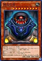 遊戯王/第9期/6弾/DOCS-JP040 禁忌の壺 NR