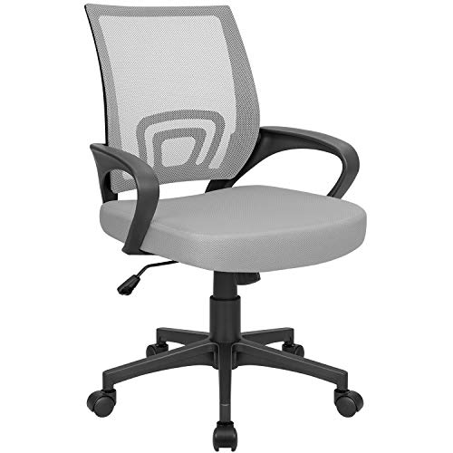 Homall Office Mid Back Computer Ergonomic Desk Chair, Grey