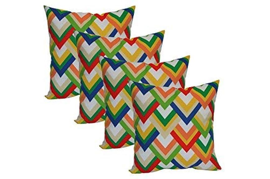オプショナル電卓重大Set of 4 - Indoor/Outdoor Square Decorative Throw/Toss Pillows - Green, Yellow, White, Red, Blue, Ivory, Orange Wide Chevron Pattern (17